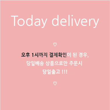 Today delivery♡